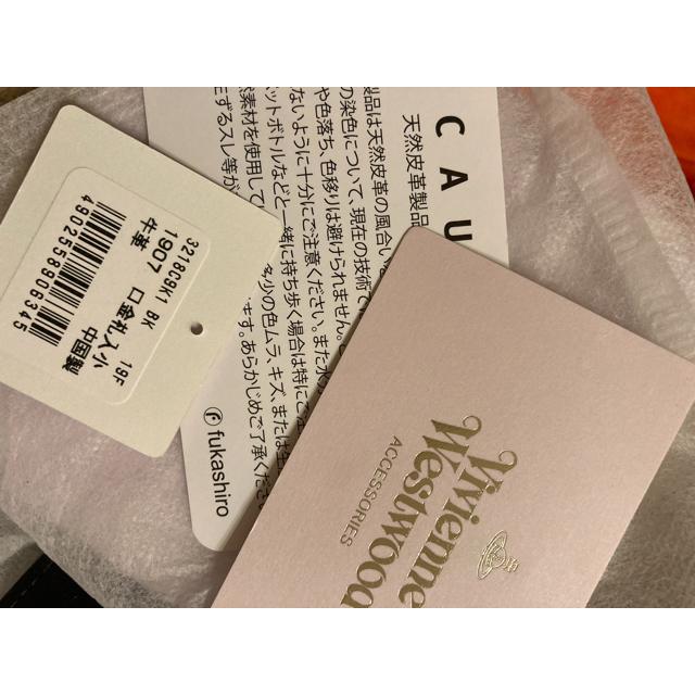 Vivienne Westwood(ヴィヴィアンウエストウッド)のミニ財布ヴィヴィアンウエストウッド レディースのファッション小物(財布)の商品写真