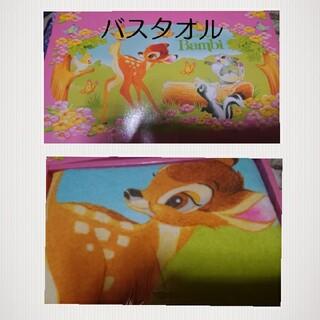 ディズニー(Disney)のバスタオル ディズニー バンビ(タオル/バス用品)