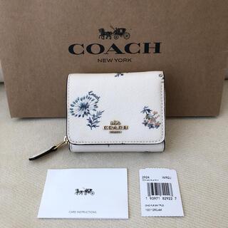 コーチ(COACH)の新品★COACH(コーチ)2020年春夏 三つ折り財布 フラワー(財布)