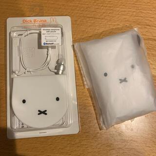 スタディオクリップ(STUDIO CLIP)の未開封 マルチケース のみ!(ヘッドフォン/イヤフォン)