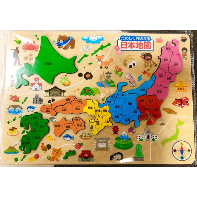 日本地図 木製 パズル 新品 知育玩具 キッズ/ベビー/マタニティのおもちゃ(知育玩具)の商品写真