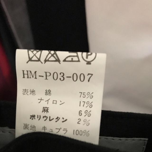 Yohji Yamamoto(ヨウジヤマモト)の19SS ヨウジヤマモト プールオム 敗残兵期 カーゴパンツ メンズのパンツ(スラックス)の商品写真