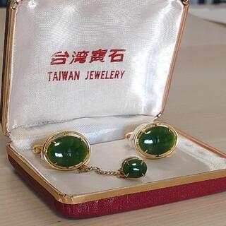 台湾宝石◆翡翠カフス&タイタック