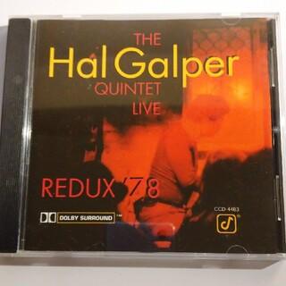 Hal Galper REDUX '78(ジャズ)