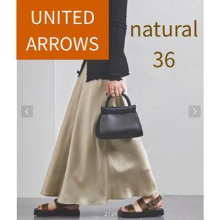 UNITED ARROWS - 【新品/未着用】UNITED ARROWS サテンマキシスカート サテンスカート