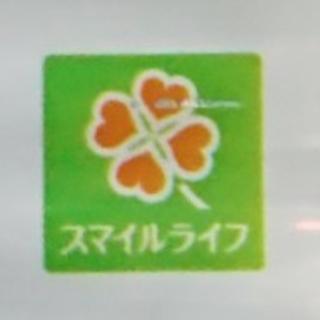 ダイカットスポーツ色紙(無地)(その他)