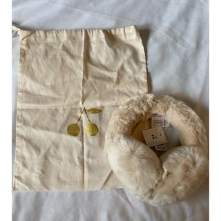 ボンポワン(Bonpoint)の新品タグ付き ボンポワン イヤーマフ 耳当て 巾着付き(その他)