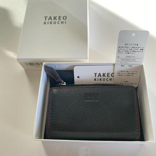 タケオキクチ(TAKEO KIKUCHI)の数キーケース タケオキクチ 小銭入れ 2065219 黒 ブラック(キーケース)