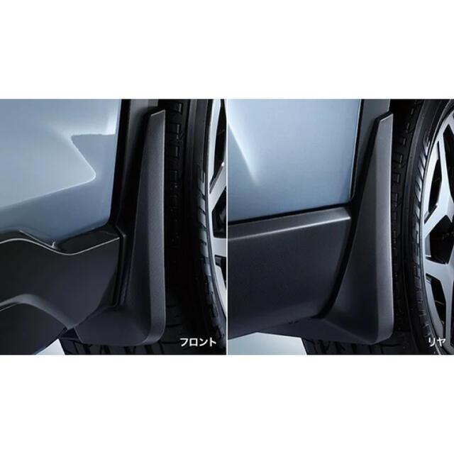 スバル(スバル)のフォレスター スプラッシュボード SK用 マッドガード 自動車/バイクの自動車(車種別パーツ)の商品写真