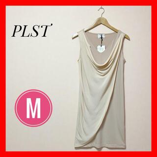 プラステ(PLST)の新品未使用品✨プラステ✨ノースリーブワンピース✨ピンク M(ひざ丈ワンピース)
