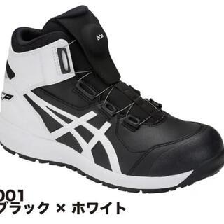 asics - asics 安全靴 27cm 新品 未使用