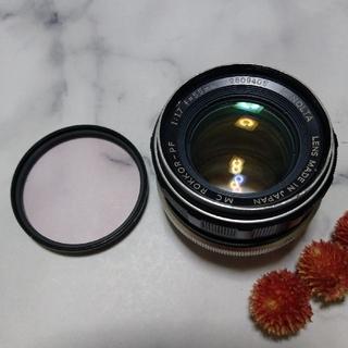 コニカミノルタ(KONICA MINOLTA)のMINOLTA ミノルタ MC ROKKOR-PF 55mm F1.7 (レンズ(単焦点))