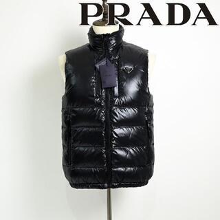 PRADA - 新品 2020AW PRADA ダウンベスト