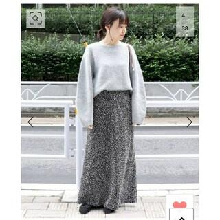 IENA SLOBE - 【新品】スローブイエナ★ニュアンスドットロングスカート