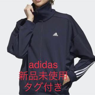 アディダス(adidas)のアディダス adidas レディース 長袖 Lサイズ ウォームアップジャケット(トレーナー/スウェット)