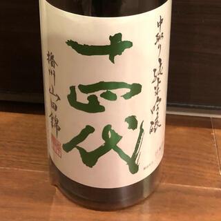 十四代 中取り 純米吟醸 播州山田錦 1800ml(日本酒)