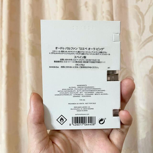 """LOEWE(ロエベ)のロエベ/オードゥ パルファン""""ロエベ オーラ ピンク""""/サンプル(2ml) コスメ/美容の香水(ユニセックス)の商品写真"""