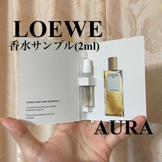 """LOEWE - ロエベ/オードゥ パルファン""""ロエベ オーラ ピンク""""/サンプル(2ml)"""