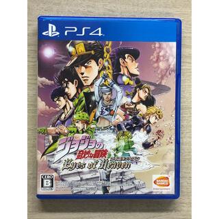 PlayStation4 - 【PS4】 ジョジョの奇妙な冒険 アイズオブヘブン