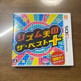 任天堂 - リズム天国 ザ・ベスト+ 3DS