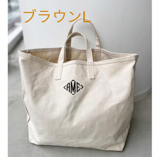 L'Appartement DEUXIEME CLASSE - 【AMERICANA/アメリカーナ】AME Tote Bag  ブラウンL