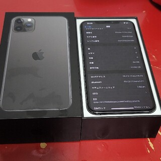 iPhone - IPHONE 11 PRO MAX 64gb BLACK SIM フリー