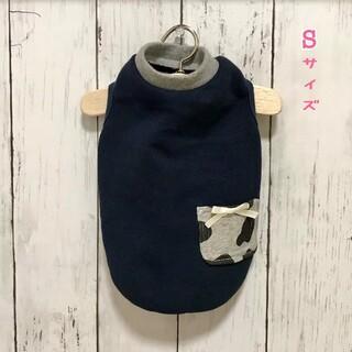 犬屋敷No.*983 ☆ワンコ服S・牛柄ポケットタンク・紺色☆(Sサイズ)(ペット服/アクセサリー)