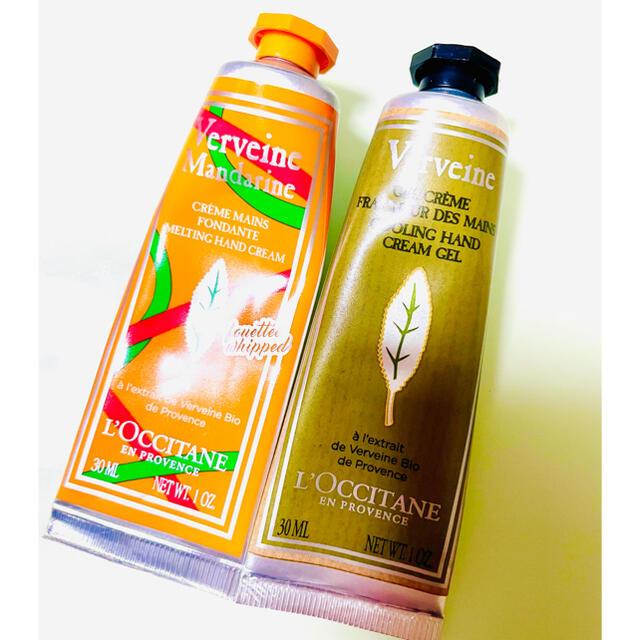 L'OCCITANE(ロクシタン)のゆか様専用 コスメ/美容のボディケア(ハンドクリーム)の商品写真