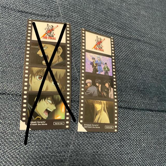 集英社(シュウエイシャ)のかぐら様専用 銀魂フィルム風シール エンタメ/ホビーのおもちゃ/ぬいぐるみ(キャラクターグッズ)の商品写真