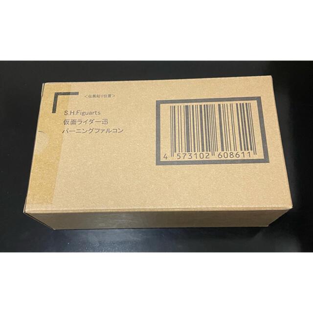 BANDAI(バンダイ)のS.H.Figuarts 仮面ライダー迅 バーニングファルコン エンタメ/ホビーのフィギュア(特撮)の商品写真