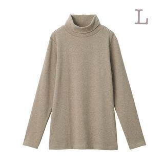 ムジルシリョウヒン(MUJI (無印良品))の無印良品    ストレッチフライス編みタートルネックTシャツ  婦人L 2点(Tシャツ(長袖/七分))
