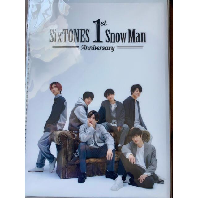 Johnny's(ジャニーズ)のSnowMan SixTONES クリアファイル エンタメ/ホビーのタレントグッズ(アイドルグッズ)の商品写真