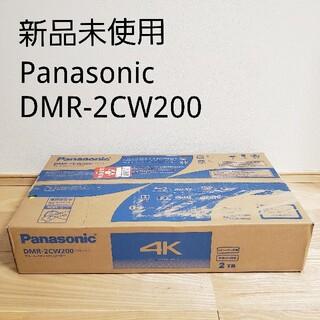 パナソニック(Panasonic)の【新品未使用】Panasonic ブルーレイレコーダー DIGA(ブルーレイレコーダー)