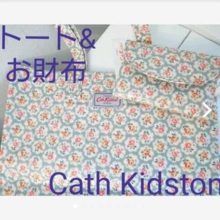 Cath Kidston - キャスキッドソン 新品トート&お財布 プロヴァンスローズ