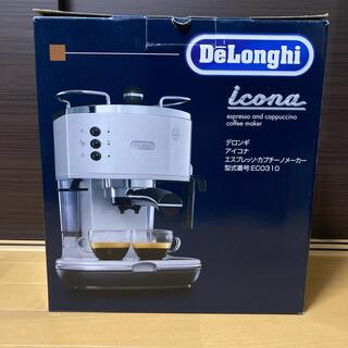 デロンギ(DeLonghi)の【新品未使用】Delonghi ECO310W エスプレッソ/カプチーノメーカー(エスプレッソマシン)