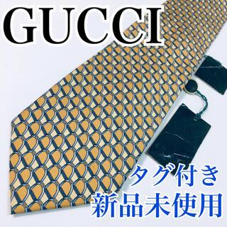 Gucci - 新品未使用品 グッチ ネクタイ 高級シルク 馬具 早い者勝ち