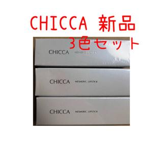 Kanebo - CHICCA メスメリック リップスティック 3本セット