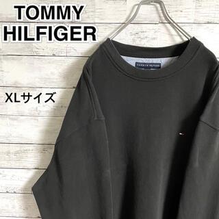トミーヒルフィガー(TOMMY HILFIGER)の【大人気】トミーヒルフィガー☆刺繍ワンポイントロゴ ブラック スウェット(スウェット)