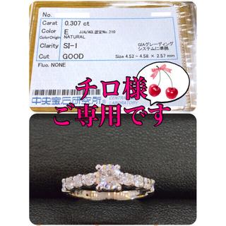 プラチナダイヤモンドリング PT900ダイヤリング 中央宝石ソ✨Eカラー✨