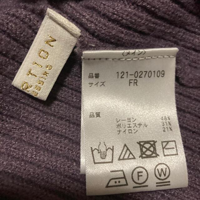 PROPORTION BODY DRESSING(プロポーションボディドレッシング)のお値下げプロポーションボディドレッシング 今季 タートルボリュームスリーブニット レディースのトップス(ニット/セーター)の商品写真