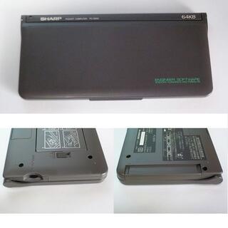 シャープ(SHARP)のシャープ ポケットコンピュータ PC-E650(OA機器)