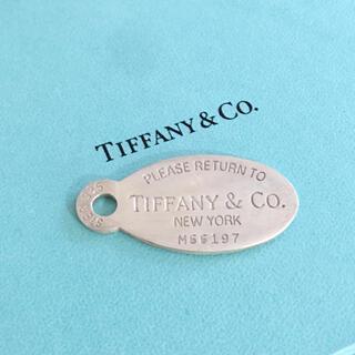 Tiffany & Co. - ティファニー リターントゥ ペンダント ネックレス トップ Tiffany タグ