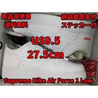 シュプリーム(Supreme)の新品未使用 Supreme Nike Air Force 1 Low 27.5(スニーカー)