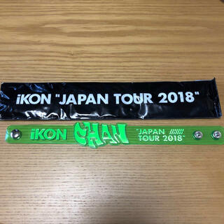 iKON - iKON リフレクターブレスレット