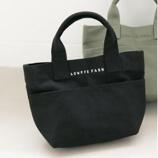 LOWRYS FARM - 新品 LOWLYS FARM ベーシックトートバッグ Sサイズ ブラック