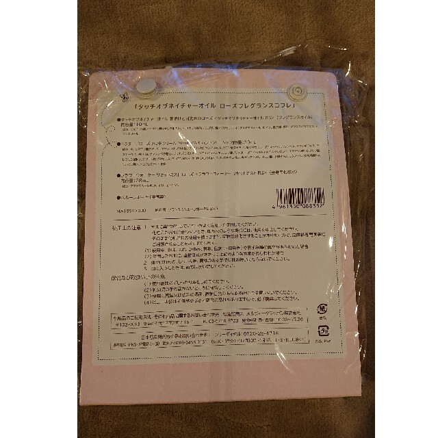 Melvita(メルヴィータ)の⭐新春セール⭐Melvita メルヴィータ ネイチャーオイルセット コスメ/美容のボディケア(ボディオイル)の商品写真