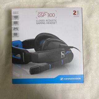ゼンハイザー(SENNHEISER)のゼンハイザー ゲーミングヘッドセット GSP 300 / おまけ付き(ヘッドフォン/イヤフォン)
