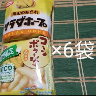 カメダセイカ(亀田製菓)のぬなみさま専用(菓子/デザート)