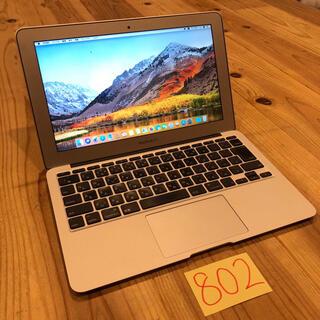 Mac (Apple) - 良品!MacBook air 11インチ Late2010