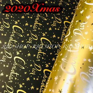 クリスチャンディオール(Christian Dior)のDIOR  ラッピングペーパー 2020Xmas(ラッピング/包装)